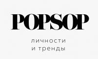 https://popsop.ru