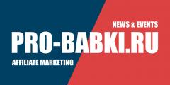 pro-babki.ru